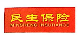 民生人寿保险股份有限公司金华中心支公司 最新采购和商业信息