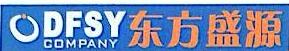 德阳东方盛源动力设备制造有限公司