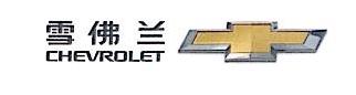 泉州鑫海汽车销售服务有限公司 最新采购和商业信息