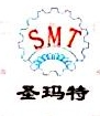 圣玛特联盟自动化设备(苏州)有限公司 最新采购和商业信息
