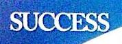 石家庄瑟科塞斯电子科技有限公司 最新采购和商业信息
