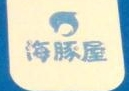 厦门京海通信息科技有限公司 最新采购和商业信息