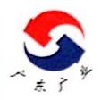 广东顺业石油化工建设监理有限公司 最新采购和商业信息