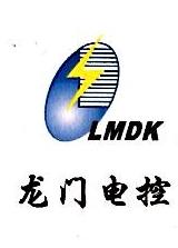 龙岩市龙门电控设备厂 最新采购和商业信息