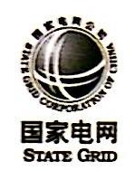 北京中北电力工程有限责任公司江苏分公司