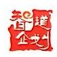东莞市智道企业策划有限公司 最新采购和商业信息