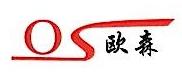 成都欧森科技有限公司 最新采购和商业信息