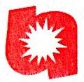 福建省汉华纺织实业有限公司 最新采购和商业信息