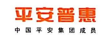 平安普惠投资咨询有限公司上海商城路分公司