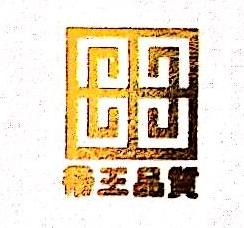 杭州王品装饰工程有限公司 最新采购和商业信息