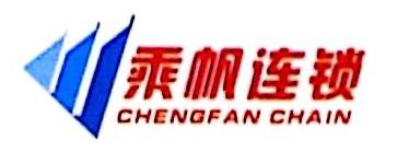 广西乘帆电脑有限责任公司 最新采购和商业信息