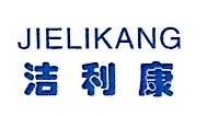 北京奥沃利康商贸有限公司 最新采购和商业信息