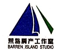 上海房地(集团)有限公司 最新采购和商业信息