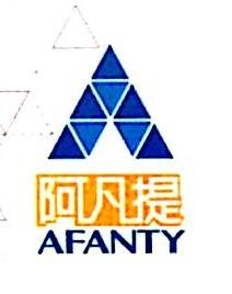 中山市阿凡提展示制品有限公司 最新采购和商业信息