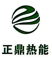 衡阳华正锅炉设备安装有限公司 最新采购和商业信息