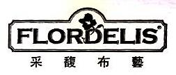 上海采茯装饰材料有限公司 最新采购和商业信息
