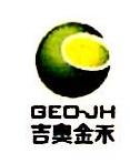 郑州未来农业发展科技有限公司 最新采购和商业信息