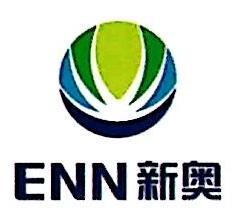 东营新奥清洁能源有限公司 最新采购和商业信息