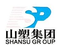 山东省塑料工业青岛有限公司 最新采购和商业信息