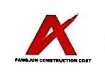 重庆方郡建设工程咨询有限公司 最新采购和商业信息