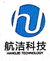 西安航洁化工科技有限责任公司 最新采购和商业信息