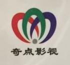 杭州奇点影视策划有限公司 最新采购和商业信息
