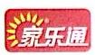 深圳市家乐通商贸有限公司 最新采购和商业信息