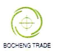 昆山博诚贸易有限公司 最新采购和商业信息