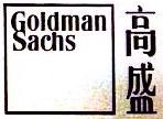 杰润(中国)商贸有限公司 最新采购和商业信息