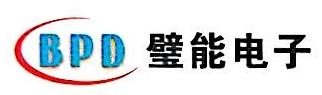 上海璧能电子科技有限公司 最新采购和商业信息