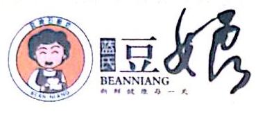 深圳前海一诚餐饮供应链管理有限公司 最新采购和商业信息