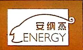 安纳杰(北京)科技有限公司 最新采购和商业信息
