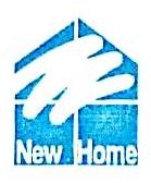 深圳市新家园实业有限公司 最新采购和商业信息