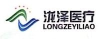 宁夏泷泽医疗器械有限公司 最新采购和商业信息