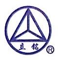 上海蓝洁工贸有限公司 最新采购和商业信息
