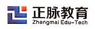 广州正脉教育技术有限公司 最新采购和商业信息