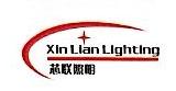 深圳市芯联照明科技有限公司 最新采购和商业信息