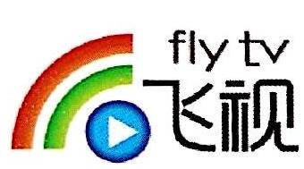 北京歌华有线数字媒体有限公司 最新采购和商业信息
