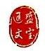 北京盛宝通文咨询有限公司