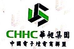 深圳华昶电子商务有限公司 最新采购和商业信息
