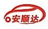 潮安安顺达汽车贸易有限公司 最新采购和商业信息