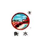 沈阳涌沃糖酒有限公司 最新采购和商业信息