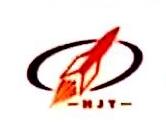 佛山市火箭头科技有限公司 最新采购和商业信息