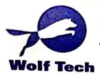 东莞市狼人电子科技有限公司 最新采购和商业信息