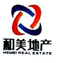 廊坊和美房地产开发有限公司 最新采购和商业信息