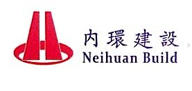 天津市内环建设开发公司 最新采购和商业信息