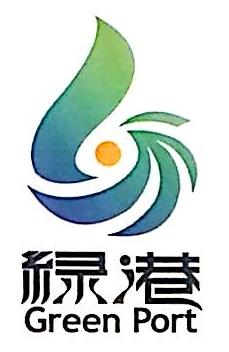 张掖市绿港农业发展有限公司