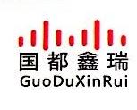 北京国都鑫瑞科技有限公司 最新采购和商业信息