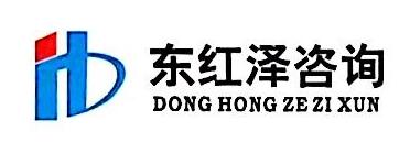 郑州东红泽企业管理咨询有限公司 最新采购和商业信息