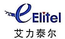 北京艾力泰尔信息技术有限公司 最新采购和商业信息